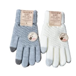 Warm thick winter gloves - touch screen function - cashmere